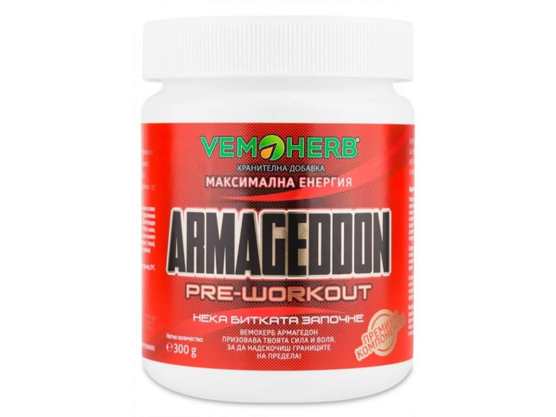 VemoHerb Armageddon 300 g borůvka - expirace